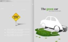 创意绿色汽车素材?#35745;? style=