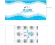 湿纸巾包装图片