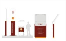 超市标识系统图片