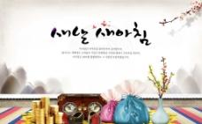 韩国新年素材图片