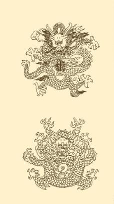 梨子图片,水果素材 雪梨 手绘梨 手绘水果 梨分层素材