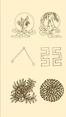 吉祥龙纹样图片