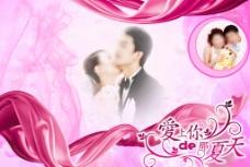 爱情婚纱模板图片