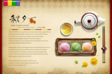 韩国传统美食图片