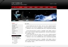 广告公司网站内页图片