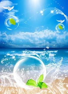 保湿水润图片