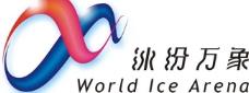 冰场logo图片