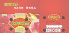 红肉火龙果包装设计图片