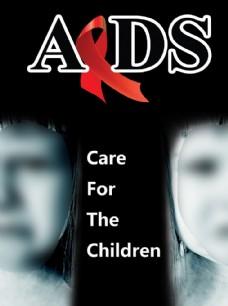 关爱艾滋病儿童
