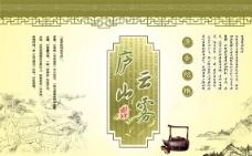 茶叶盒设计图片