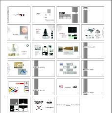 设计作品集 画册图片
