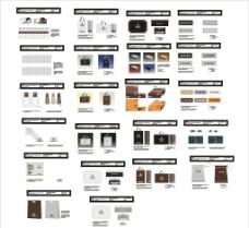 卡帝奥尼包装系统图片