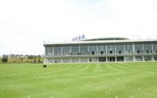高尔夫练习场图片