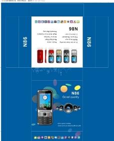n86手机包装盒图片
