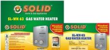 电热水器包装图片