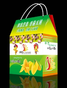 芒果包装盒子 (展开图)图片