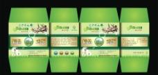 绿色食品包装设计图片