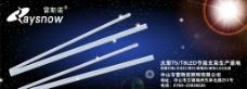 LED支架户外广告图片