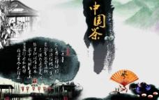 古典 中国茶图片