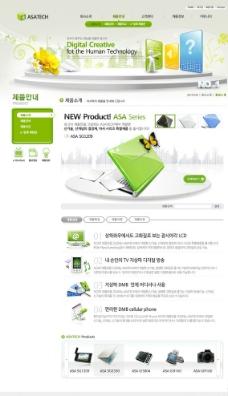 韩国最新网站模板图片
