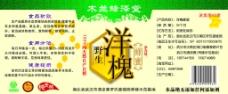 高档蜂蜜标签图片