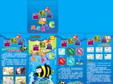 魔法鱼包装设计图片