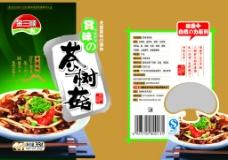 茶树菇包装袋图片