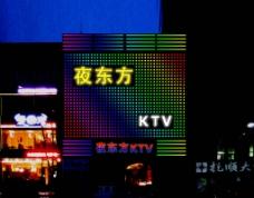 KTV亮化圖片
