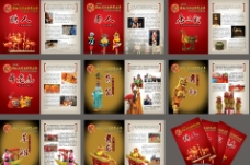 洛阳民间 文化艺术节图片