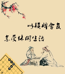 棋牌海报图片
