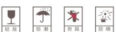 包装运输图标图片