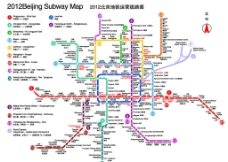2012最新北京地铁图图片