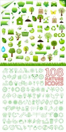 与环保、绿色有关矢量素材