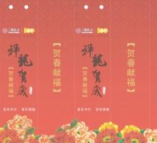 中国银行手提袋图片