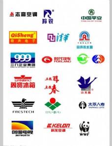 企业、公司logo10图片