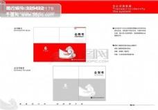 巴江水VIS 矢量CDR文件 VI设计 VI宝典 02办公B1曲