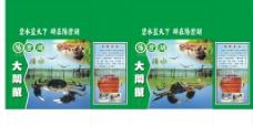 阳澄湖大闸蟹图片