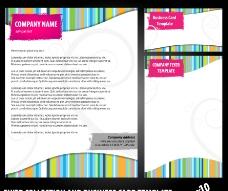 七彩线条 企业画册图片
