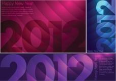 2012背景矢量素材