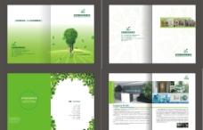LED画册 风格 内页 封面图片