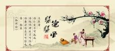 中医文化(医德医风)图片