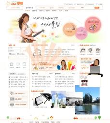 韩国风粉色主页图片