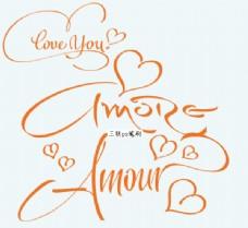 英文爱情字母ps笔刷