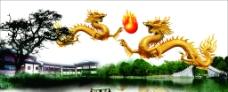 龍年 雙龍戲珠圖片
