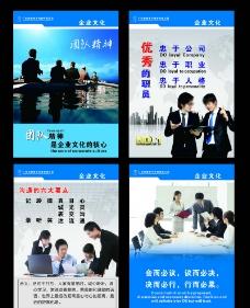 沟通要素会议原则图片