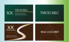 高档商业人员名片设计 名片素材图片