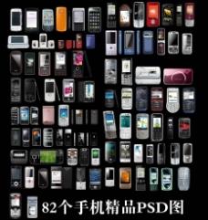 手机PSD图图片