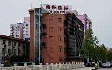 南村的商务图片