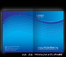 蓝色圆点线条封面设计图片