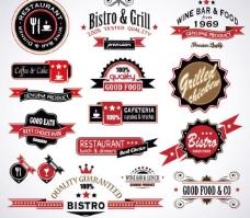餐饮认证标签贴纸图片